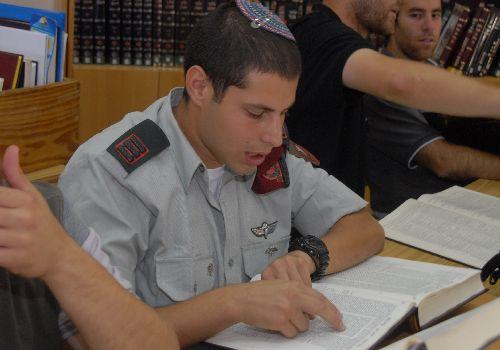 Bnei David student